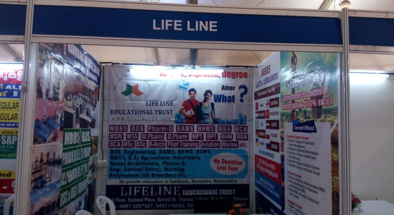 Life line-gallery -001